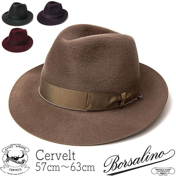 Borsalino(ボルサリーノ)ファーフェルト中折れ帽セルベルト