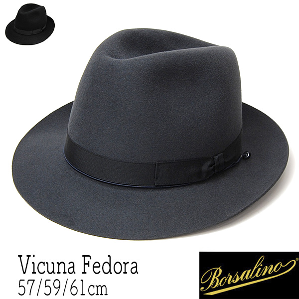 """イタリア製""""Borsalino(ボルサリーノ)""""ファーフエルト中折れ帽(ビキューナ 114901)"""