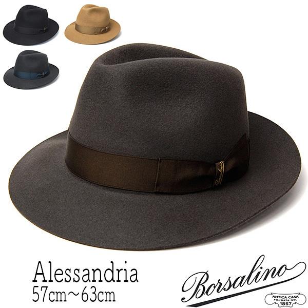 """イタリア製""""Borsalino(ボルサリーノ)""""ファーフェルト中折れ帽[390054]"""