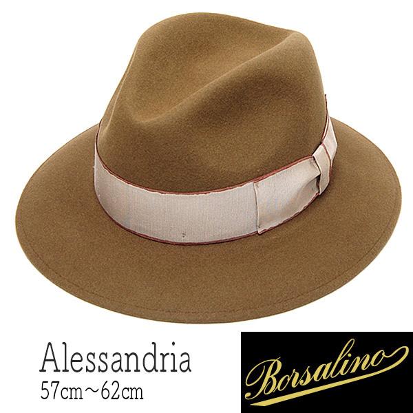 """イタリア製""""Borsalino(ボルサリーノ)""""ファーフエルト中折れ帽 [390313]"""