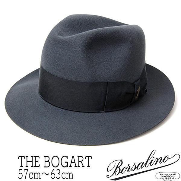 イタリアBorsalino(ボルサリーノ)ラビットファーフェルト中折れ帽THE BOGART