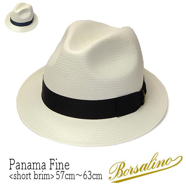 Borsalinoパナマ中折れ帽パナマファイン141055
