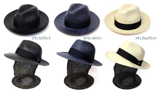 Borsalino(ボルサリーノ)つば広パナマ中折れ帽141088