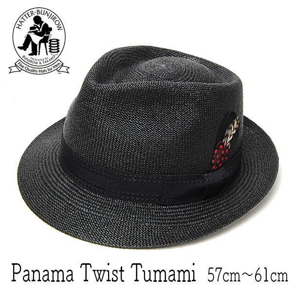 """""""BUNJIROW(文二郎)""""パナマ中折れ帽<パナマツイストツマミ>"""