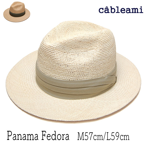 """cableami(ケーブルアミ)""つば広パナマ中折れ帽"