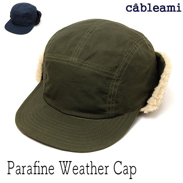 Cableami(ケーブルアミ)耳当て付きパラフィンコットンキャップ Parafine Weather Cap