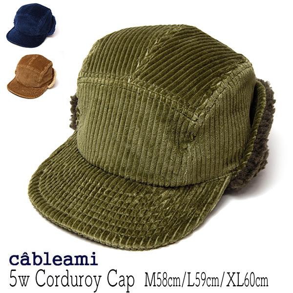 """""""cableami(ケーブルアミ)""""耳当て付きコーデュロイキャップ 5w Coduroy Cap"""