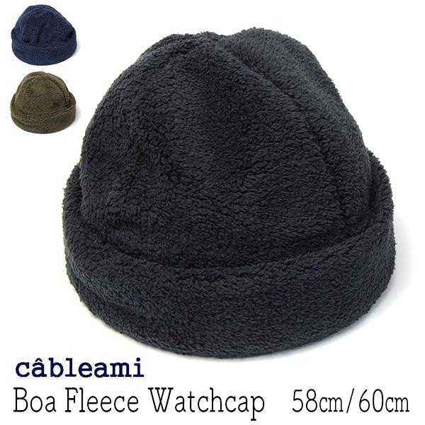 """cableami(ケーブルアミ)"" ボアワッチキャップ Boa Fleece Watchcap"