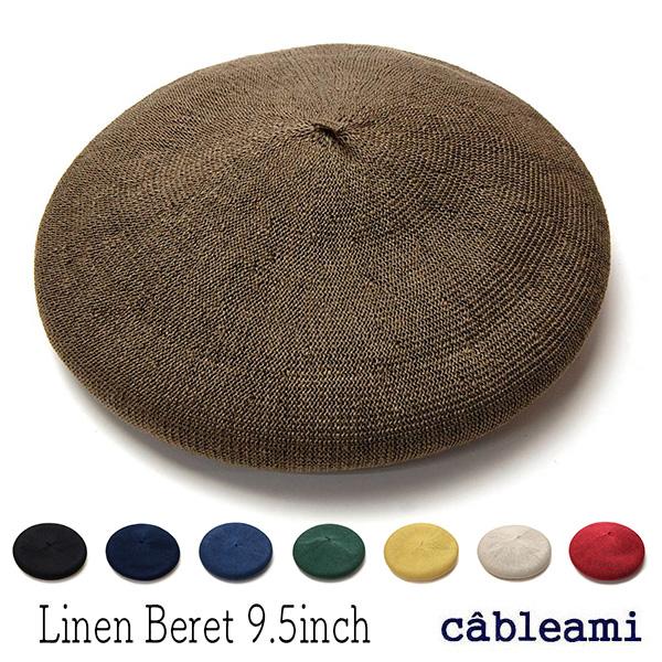 cableami(ケーブルアミ)リネンニットベレー