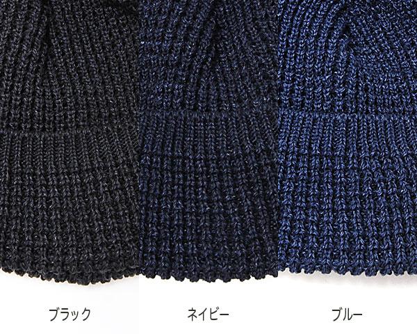 cableami(ケーブルアミ) コットンショートワッチ[ニット帽]