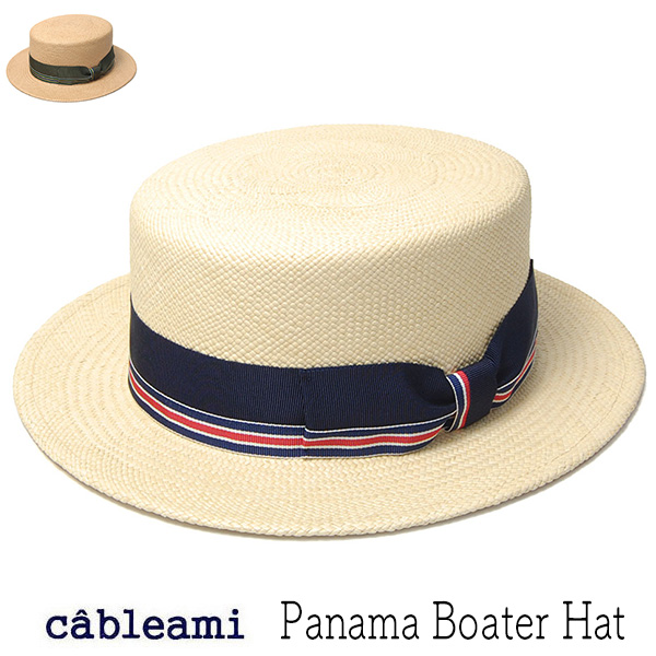 """""""cableami(ケーブルアミ)"""" パナマカンカン帽"""