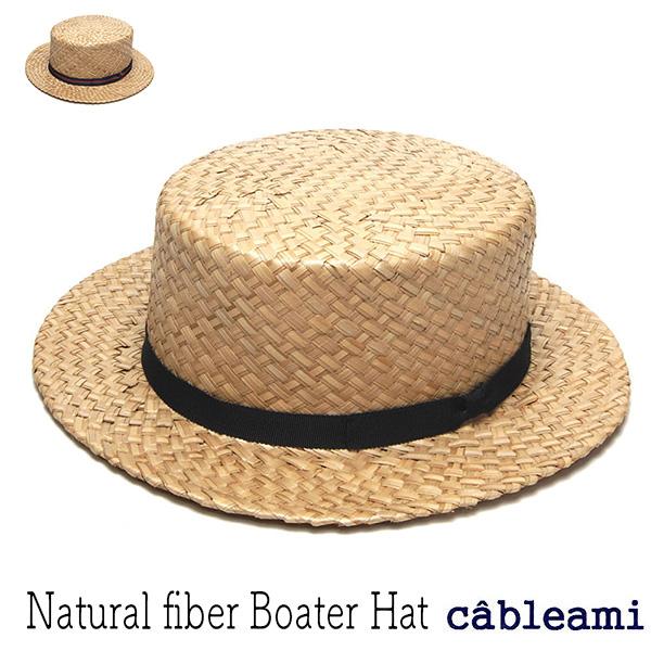 """""""cableami(ケーブルアミ)""""ストローカンカン帽"""