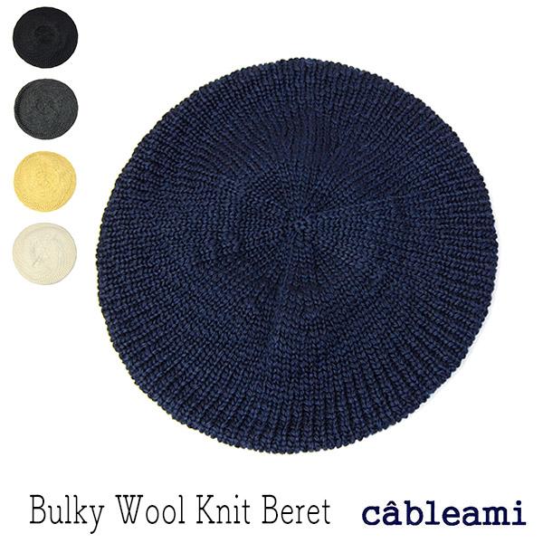 cableami(ケーブルアミ)バルキーウールニットベレー
