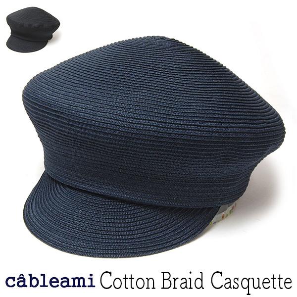 """?""""cableami(ケーブルアミ)"""" コットンブレードキャスケット"""