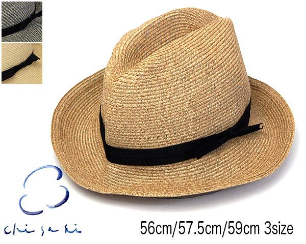 chisakiチサキ ペーパーブレード中折れ帽(chiua)
