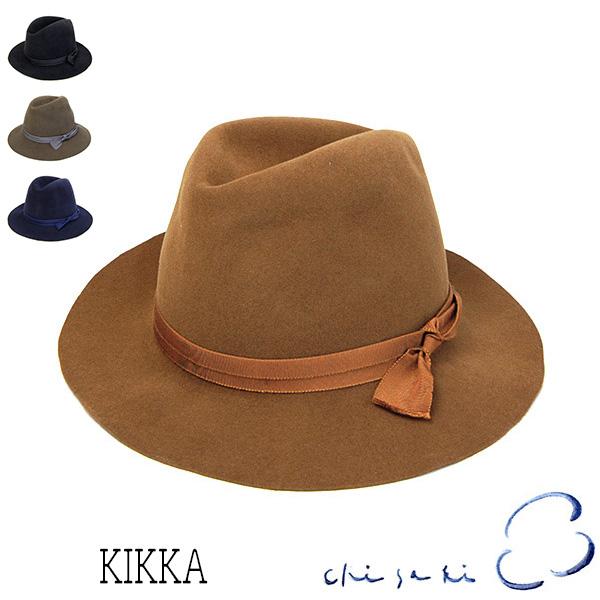 chisakiファーフエルト中折れ帽(KIKKA)