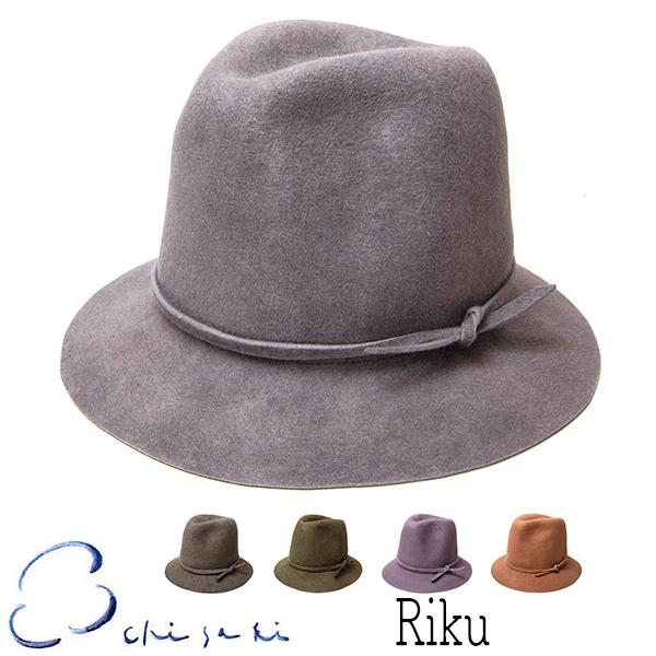 chisaki(チサキ)草木染めファーフエルト中折れ帽<riku>