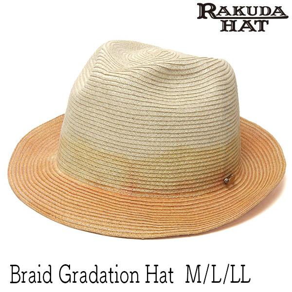"""""""RAKUDA HAT(ラクダハット)"""" ブレード中折れ帽"""