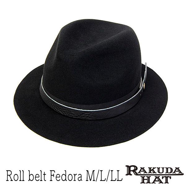 """RAKUDA HAT(ラクダハット)""ファーフエルト中折れ帽[Roll Belt Fedora][ハット] [大きいサイズの帽子アリ]   秋冬キャリーセール (kaw-da-1610062)"