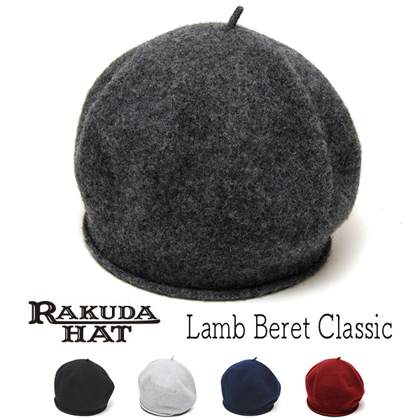 RAKUDA HAT(ラクダハット) ラムウールベレーLamb Beret Classic