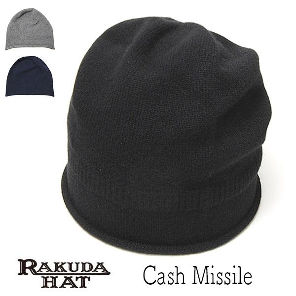 RAKUDA HAT(ラクダハット) カシミアニットキャップ ニット帽  CASH MISSILE