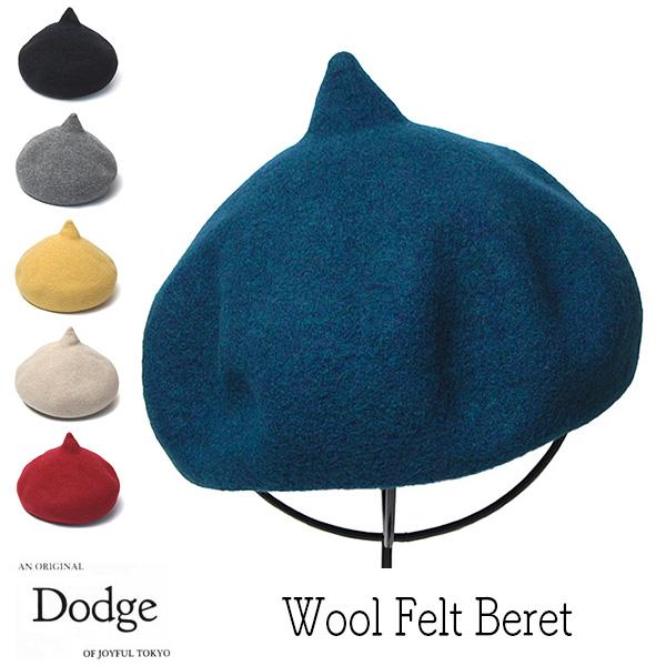 Dodge ダッジ ウールフエルトベレー帽 キスチョコベレー