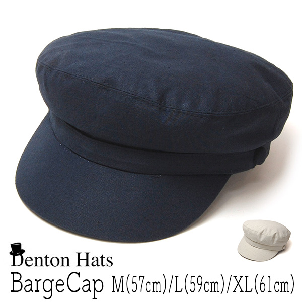 DENTON HATS(デントン)リネンマリンキャップLINEN BARGE CAP