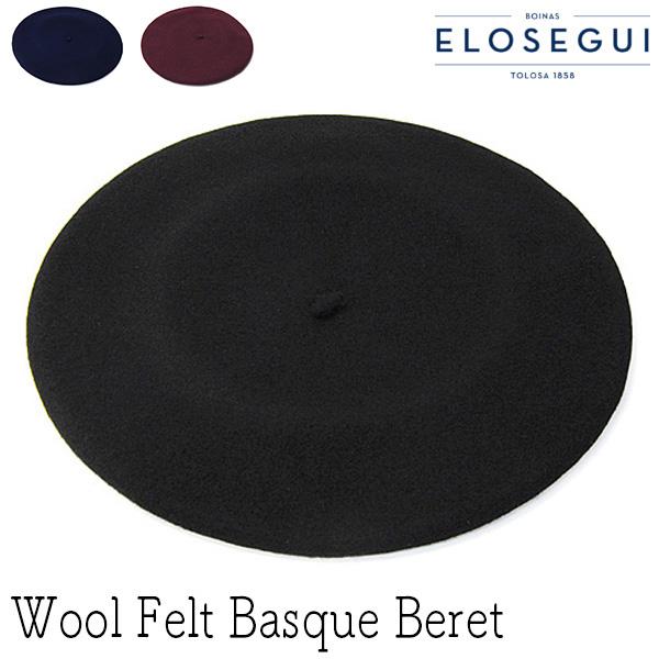 スペインELOSEGUI(エロセギ)ウールフエルトバスクベレー帽