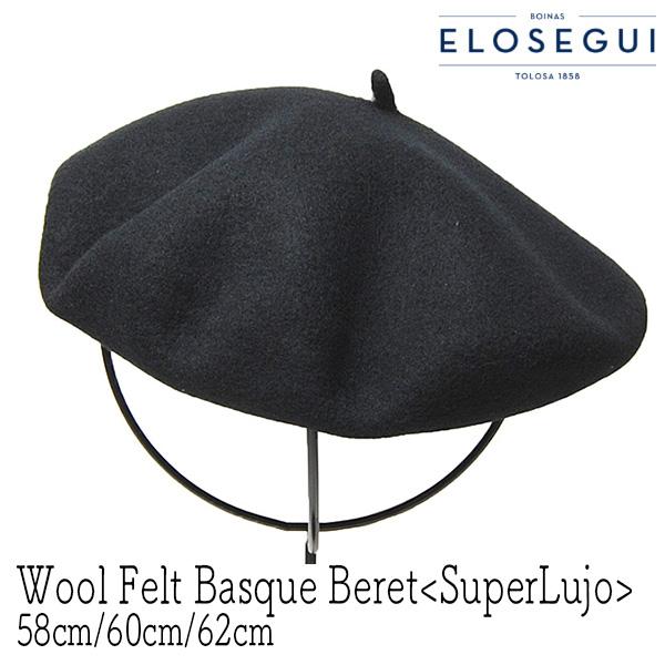 """Elosegui(エロセギ)""バスクベレー(SUPER LUJO)"