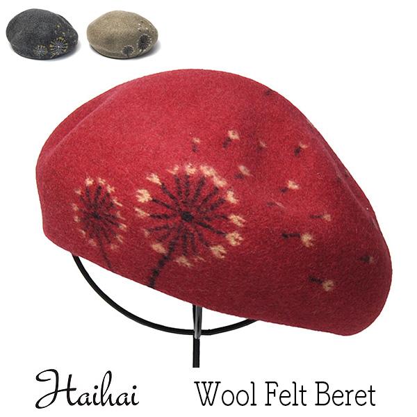 haihai ハイハイ ウールベレー帽