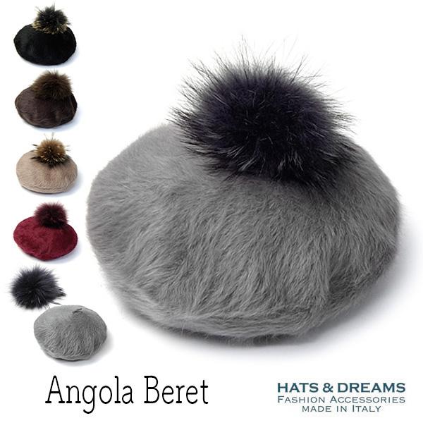 HATS&DREAMSポンポン付きアンゴラベレー