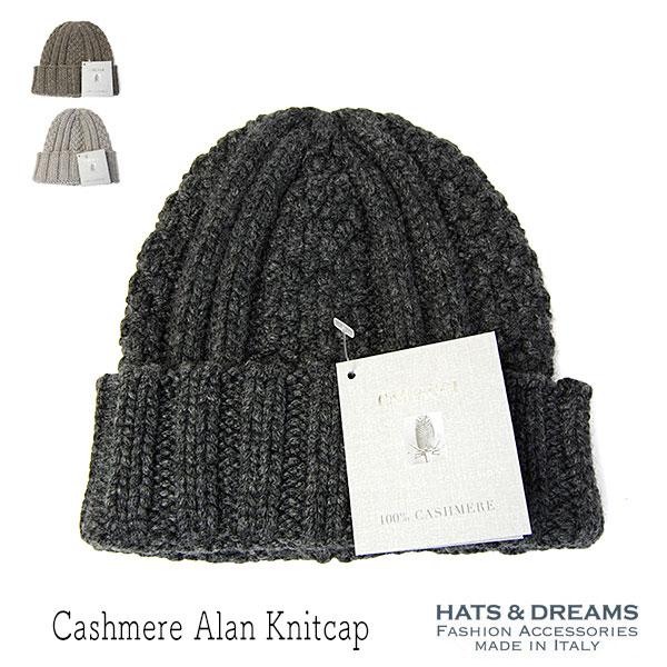 HATS&DREAMSカシミアアランニットキャップ