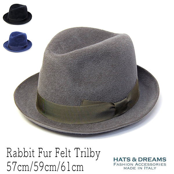HAT&DREAMSファーフエルト中折れ帽