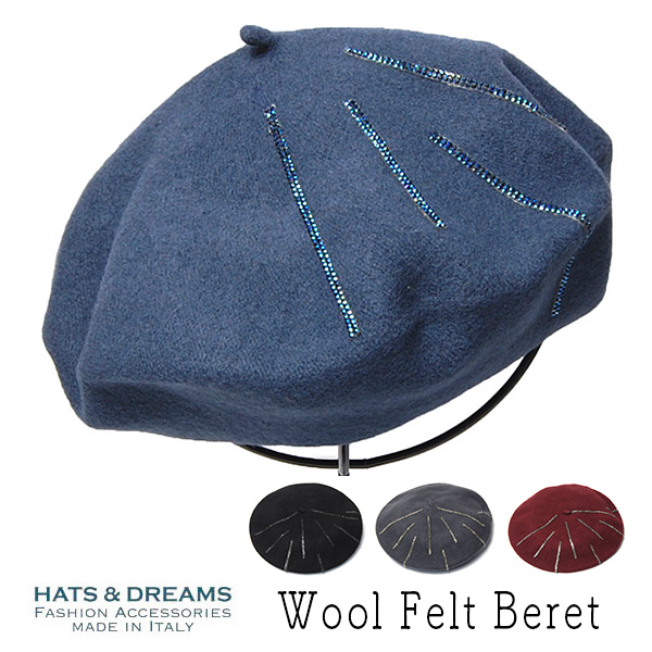 """""""HATS&DREAMS(ハッツアンドドリームス)"""" ウールフエルトベレー"""