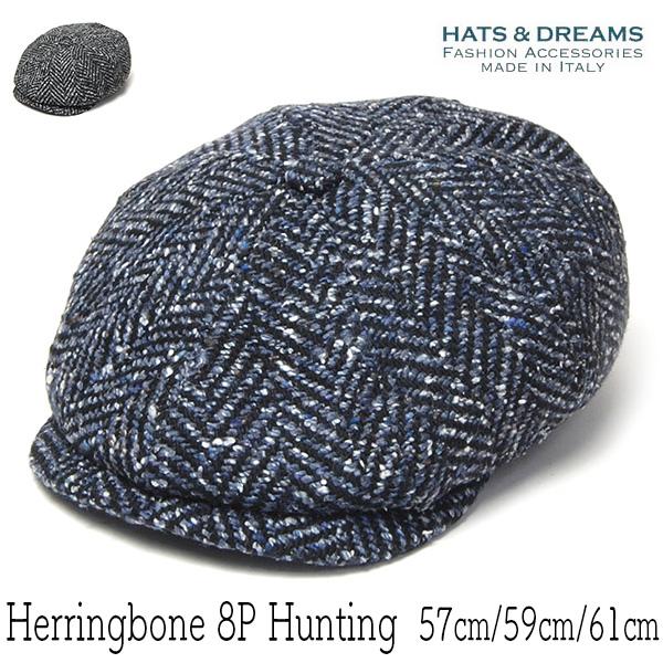 """""""HATS&DREAMS(ハッツアンドドリームス)"""" ヘリンボーン8枚はぎハンチング"""