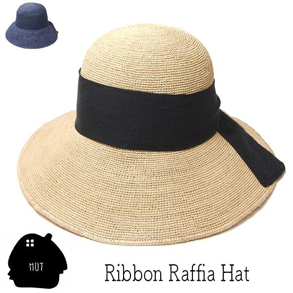 """Hut(ハット)"" ラフィア細編みハット Ribbon Raffia Hat"