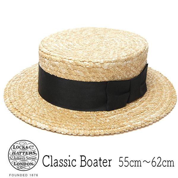 """イギリス王室御用達""""Lock&Co.Hatters(ジェームスロック)"""" ボーターハット[CLASSIC BOATER]"""