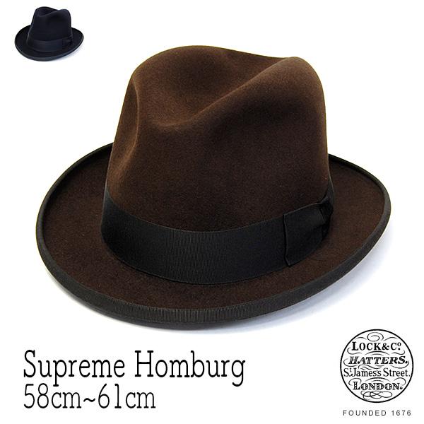 """イギリス王室御用達""""Lock&Co.Hatters(ジェームスロック)""""ファーフエルトホンブルグ SURPREME HOMBURG [ハット] 【送料無料】[大きいサイズの帽子アリ][小さいサイズあり] 【コンビニ受取対応】 (kaw-jl-homburgsur)"""
