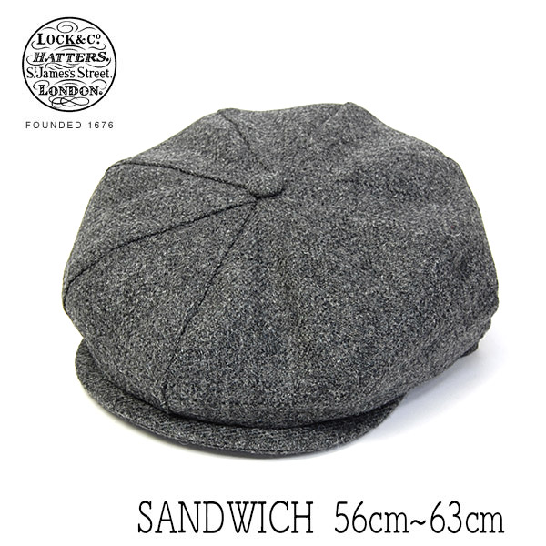 """【A】  イギリス王室御用達""""Lock&Co.Hatters(ジェームスロック)""""ツイード8枚はぎハンチング【送料無料】[大きいサイズの帽子アリ][小さいサイズの帽子アリ] 【コンビニ受取対応】 (kaw-jl-sandwich6a)"""