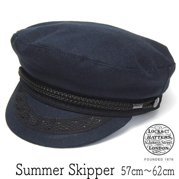 """イギリス王室御用達""""Lock&Co.Hatters(ジェームスロック)"""" マリンキャップ SUMMER SKIPPER"""