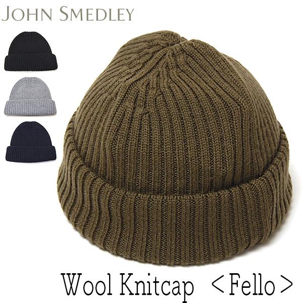 JOHN SMEDLEY(ジョンスメドレー)メリノウールニットキャップFELLO
