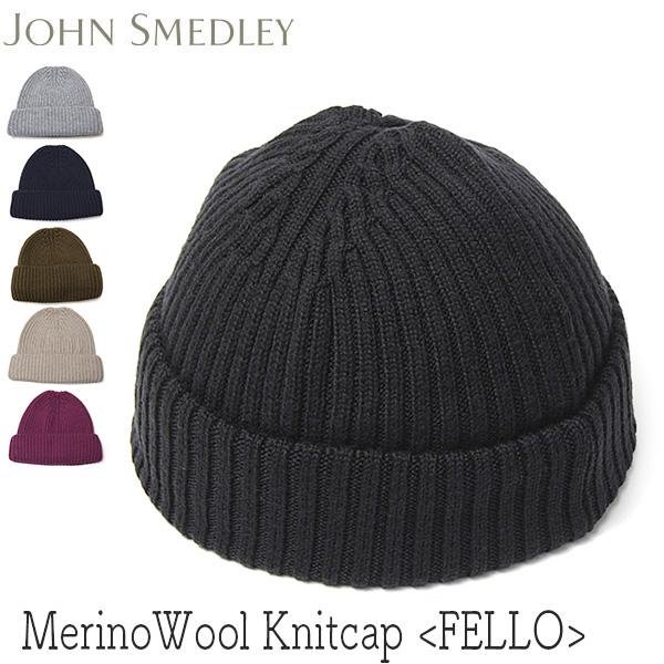 """イギリス""""JOHN SMEDLEY(ジョンスメドレー)"""" ウールニットキャップ FELLO"""
