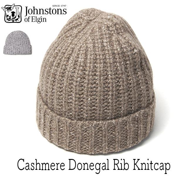 """""""Johnstons of Elgin(ジョンストンズ)"""" カシミアネップニットキャップ Rib Donegal Cashmere Hat"""