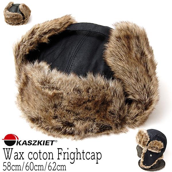 """ポーランド""""KASZKIET(カシュケット)""""ワックスコットン飛行帽"""