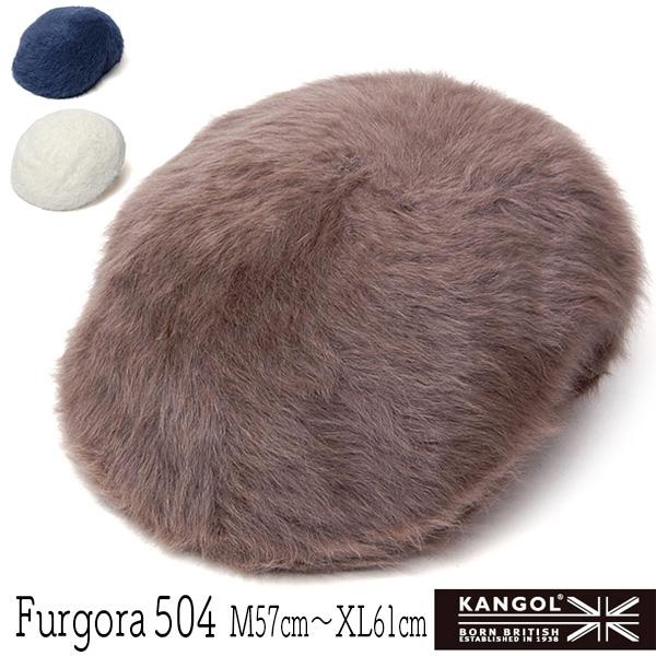 """KANGOL(カンゴール)""ファーゴラハンチング (FURGORA 504)"