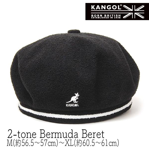KANGOL(カンゴール)バミューダ―ベレー2-TONE BERMUDA BERET