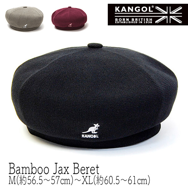 KANGOLバンブーニットベレー(BAMBOO JAX BERET)