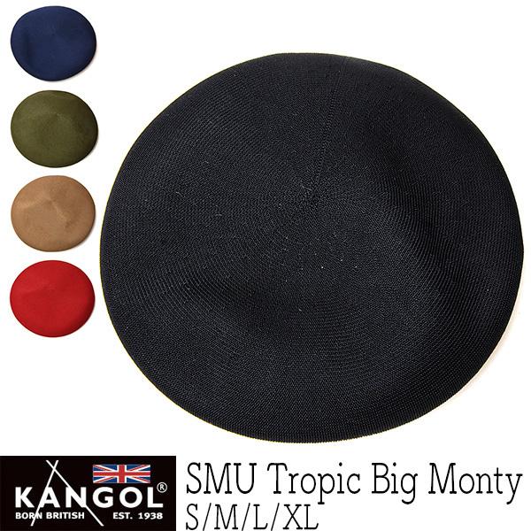 """""""KANGOL(カンゴール)"""" トロピックベレー TROPIC BIG MONTY"""