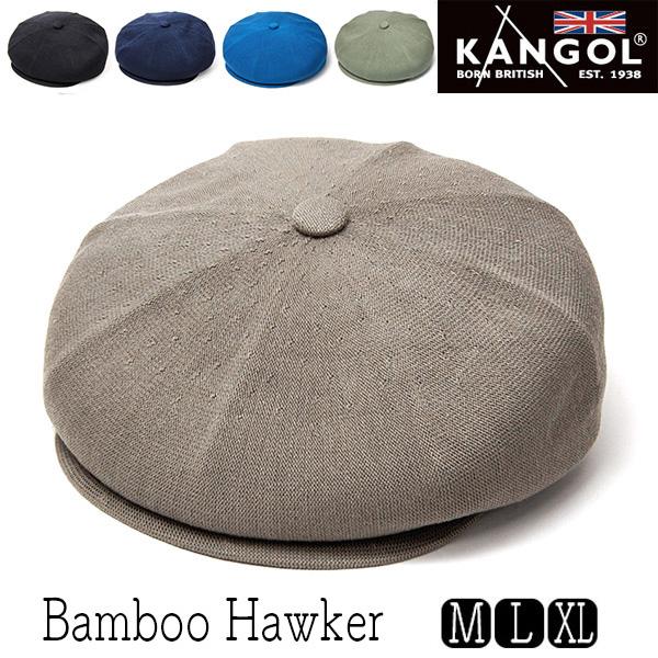 KANGOL(カンゴール)バンブー8枚はぎハンチングBAMBOO HAWKER