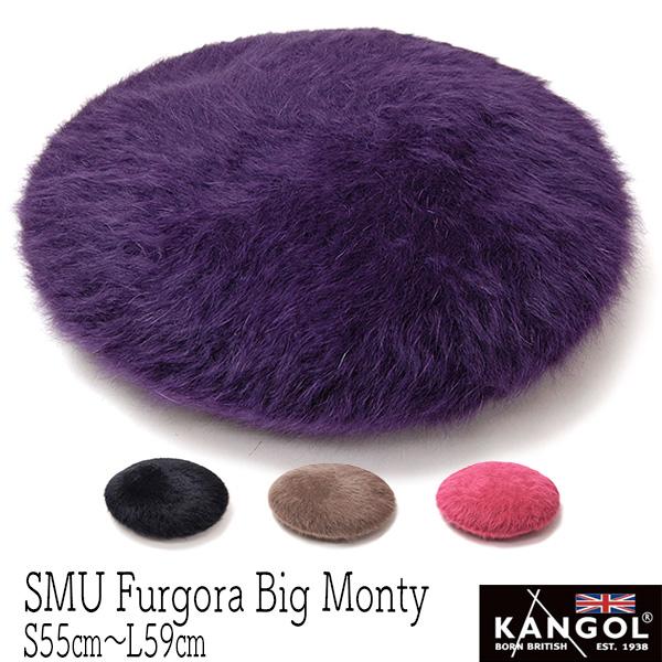 "?""KANGOL(カンゴール)""ファーゴラモンティベレー(SMU FURGORA BIG MONTY)"